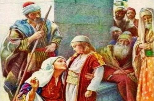 imagen templo e1355171859824 Jesús perdido y hallado en el templo