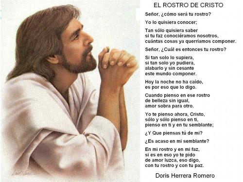 El rostro de Jesus e1346089435321 El Rostro de Cristo