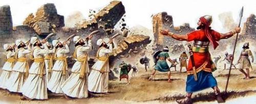 el muro de jerico