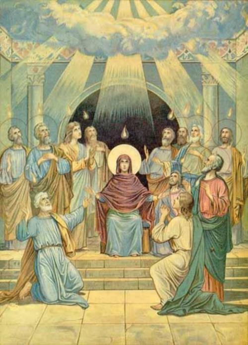 pentecostes Imágenes del Pentecostés