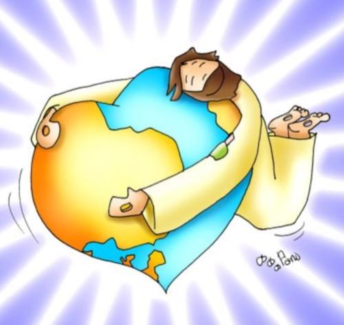 El Amor de Cristo